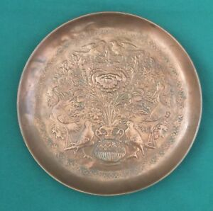 Antique Persian Copper Repousse Wall Plate Flowers In Urn Birds Motif Detailed