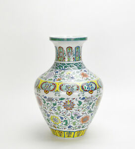 Finely Painted Chinese Doucai Floral Fish Basket Form Body Porcelain Vase