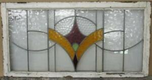 Large Old English Leaded Stained Glass Window Fantastic Abstract 43 25 X 22