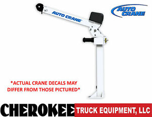 Auto Crane 370870010 Ec 2 Electric Crane 2 000 Lbs Capacity 5 Ft Boom