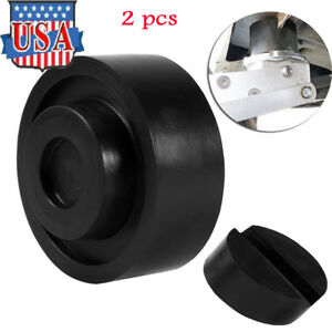 2pcs Universal Floor Jack Pad Slotted Frame Rail Durable Rubber Disk Pad Adapter