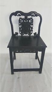 Chinese Antique Rosewood Chair