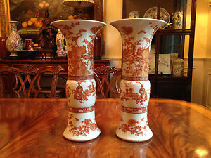 A Pair Important Chinese Qing Dynasty Iron Red Porcelain Gu Vases Qianlong