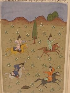 Middle Eastern Persian Illustrated Leaf From Manuscript