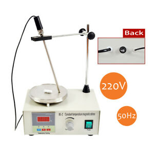 High Quality 85 2 Magnetic Stirrer Heating Plate Hotplate Mixer Digital Display