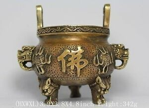 Chinese Handwork Dragon Buddha Copper Incense Burner