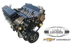 Gm Crate In Stock, Ready To Ship | WV Classic Car Parts and