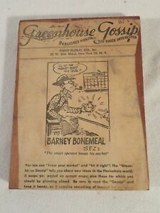 Engraved Printing Machine Press Stamp Barney Bonemeal Greenhouse Gossip Cover