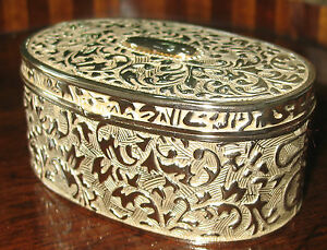 Vintage A Silver Plated Jewellery Trinket Box Lined