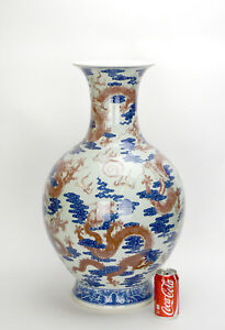 26 Chinese Qing Underglaze Iron Red Enamel Dragon Blue And White Porcelain Vase