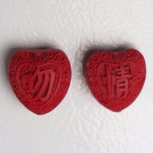 2 Chinese Cinnabar Lacquer Heart Magnets In Red Love Kisses 1 25 H New