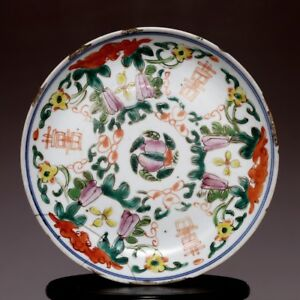 China Qing Dynasty Kangxi Old Famille Rose Plate Xi Character Flowers Dish Hx127