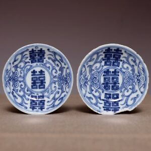 Pair Of Chinese Qing Dynasty Kangxi Old Plate Blue And White Xi Word Dish Hx71