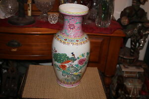Chinese Porcelain Vase Peacock Bird Flowers Symbols Signed Colorful Large