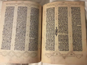 Hebrew Bible 1300 Ad Facsimile