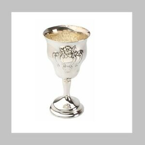 Sterling Water Goblet Chantilly Style New