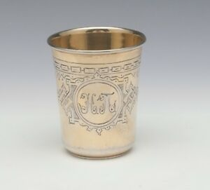 Russian Silver Etched And Monogrammed Shot Cup