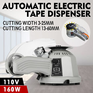 Zcut 2 Adhesive Tape Dispenser Tape Cutter Automatic Abs Electric 110v