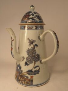 Rare Chinese Export Porcelain Tea Chocolate Pot