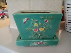 Chinese Marked Famille Rose Porcelain Planter Blossom