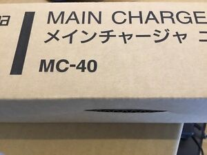 Kyocera 2a893062 Main Charger Unit For Km 1500 mc 40