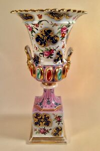 French Vieux Old Paris Hard Paste Porcelain Mantle Vase With Satyr Faun Handles