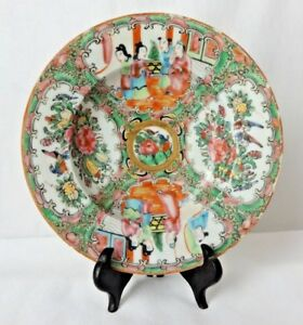 Antique Chinese Porcelain Rose Medallion Bowl 8