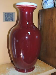 Chinese 14 25 Vase Sang De Boeuf Flambe Vintage Oxblood Red Marked 20th