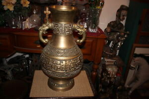 Large Chinese Asian Urn Vase Bronze Brass Dragon Double Handles Raised Designs