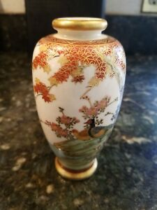Antique Small Japanese Satsuma Vase 5 Inch