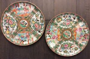 19 C Antique Chinese Export Rose Medallion 2 9 3 8 Dinner Plates