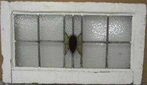 Mid Sized Old English Leaded Stained Glass Window Nice Abstract 25 X 14 25