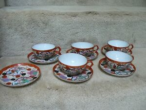 Vintage Hand Painted Geisha Girl Cups And Saucers