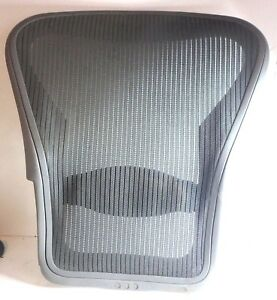 Herman Miller Chair Replacement Gray Part Size A With Lumbar Support