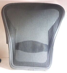 Herman Miller Chair Replacement Graphite Part Size C With Lumbar Support