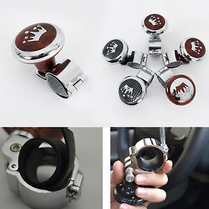 Hickory Car Auto Steering Wheel Suicide Spinner Handle Knob Booster