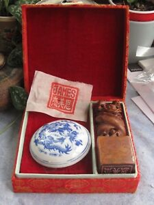 Vtg Chinese Dragon Seal Stamp Set Porcelain Fabric Box Carved Stone James Red