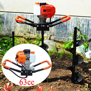 3hp 63cc Post Hole Digger Gas Powered Auger Borer Fence Drill Machine 8500rmp