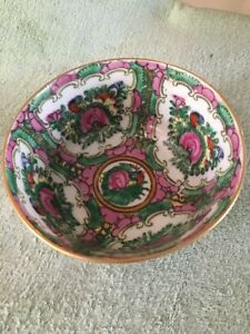 Vintage Chinese Rose Medallion Bowl 4 5 Inches Wide