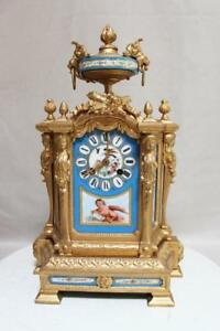 Antique 1880 French Sevres Clock Gilded Spelter Heavy