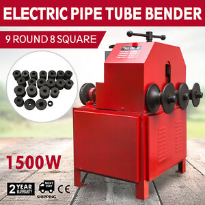 Electric Pipe Tube Bender 9 Round 8 Square Die Set 110 Volt 1400rpm Professional