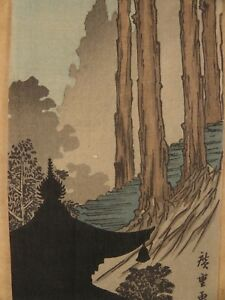 Japanese Woodblock Print By After Hiroshige 19 20thc