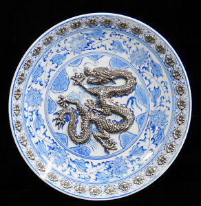 Rare Antique Chinese 12 Raised Silver Dragon Blue Floral Plate