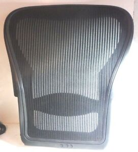 Herman Miller Chair Replacement Back Part Size C With Lumbar Support
