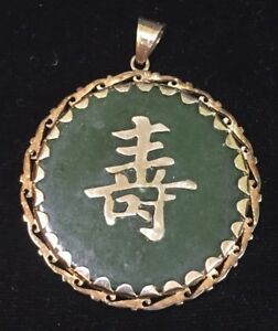 Antique Chinese Jade And Silver Round Pendant