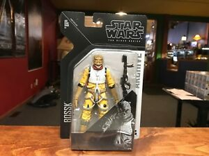 2019 Star Wars Black Series Archive BOSSK Action Figure 6