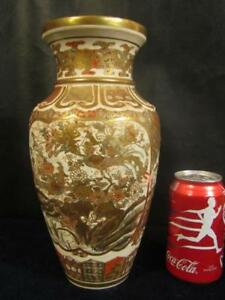 Exquisite Antique Japanese 11 Satsuma Vase With Exotic Birds Meiji Period