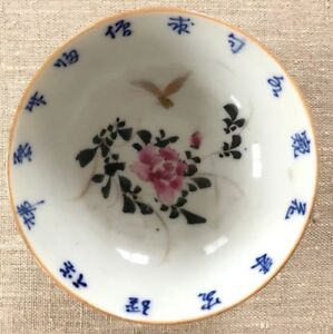 Antique Hand Painted Porcelain Celadon Bowl Chinese Blue Letters Words Flowers