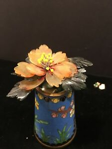 Vintage Small 4 Chinese Gem Stone Tree In Oriental Cloisonn Pot