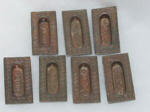 Antique Cast Iron Victorian Recessed Window Sash Lifts Pocket Door Pulls 7